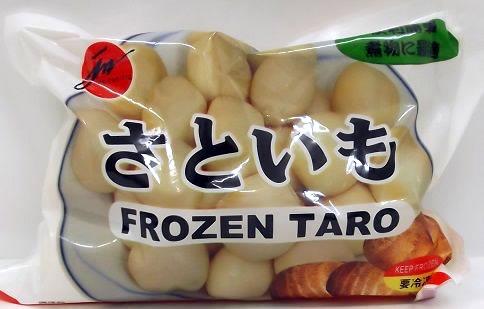 Frozen_Satoimo