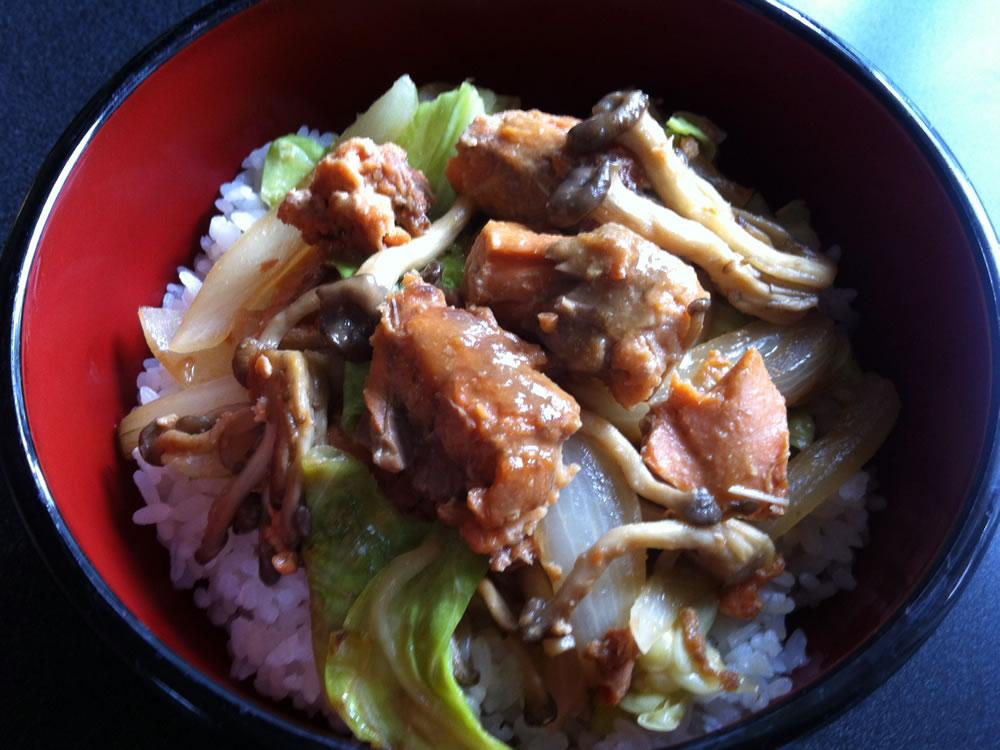 Salmon_Miso_Don
